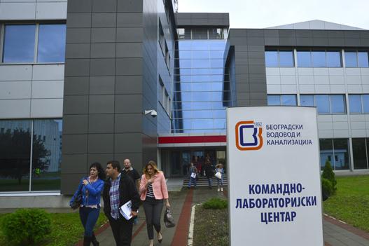JKP Beogradski vodovod i kanalizacija – ISO 27001